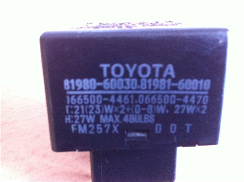 Реле поворота Toyota Land Cruiser 100 2005