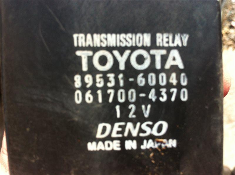 Блок управления полным приводом Toyota Land Cruiser 100 2005