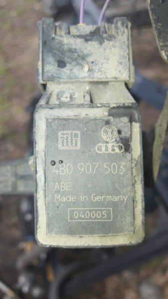 Датчик контроля высоты Audi A4 B5 УНИВЕРСАЛ ARG 1.8 НЕ ТУРБО 2000