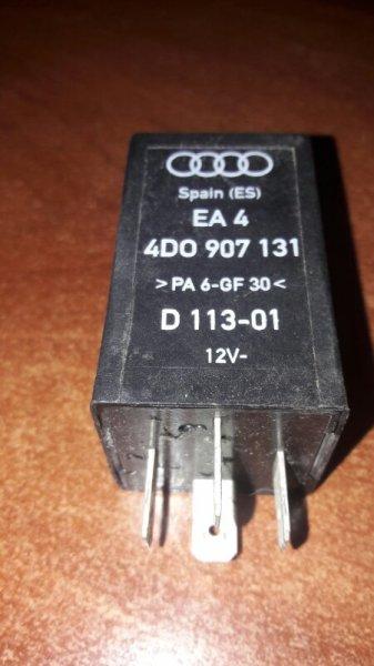 Блок реле Audi A4 B5 УНИВЕРСАЛ ARG 1.8 НЕ ТУРБО 2000