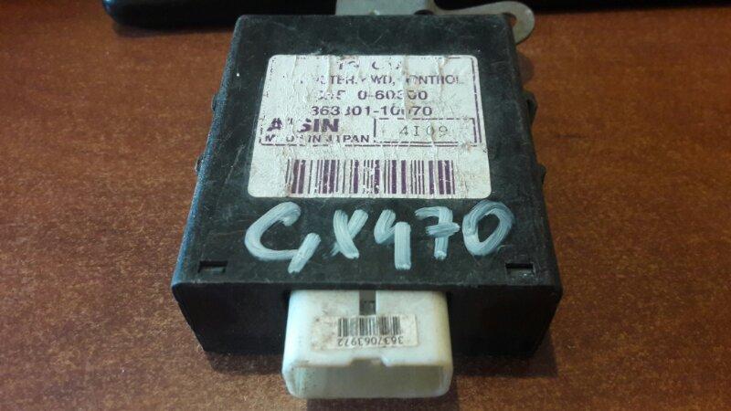 Блок управления полным приводом Lexus Gx470 UZJ120 2UZFE 2004