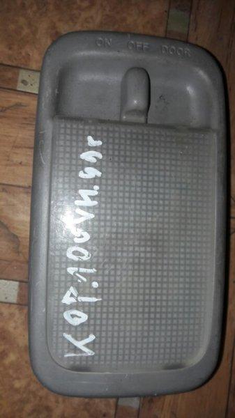 Плафон подсветки светильник салона Toyota Corolla Wagon EE103, AE100, EE109, EE104 5EFE, 5AFE