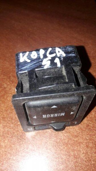 Блок управления зеркалами Toyota Corsa EL51, EL53, EL50 4EFE, 5EFE 1999