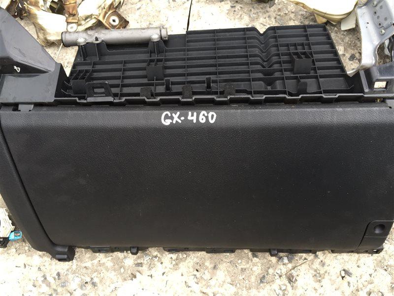 Бардачок пассажирский Lexus Gx460 150 1UR 2014