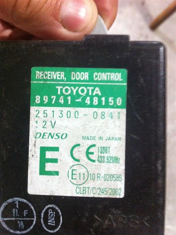Блок управления центральным замком Lexus Rx330
