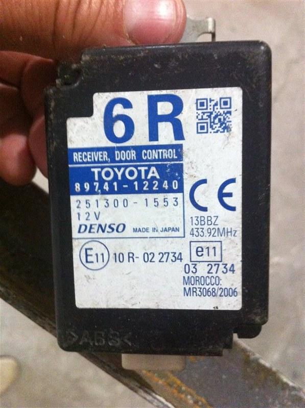Блок управления центральным замком Toyota Corolla 150