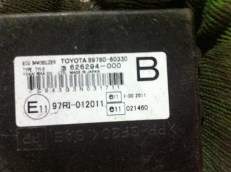Блок иммобилайзера Lexus Lx470 100