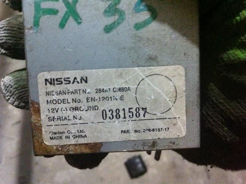 Блок управления камерой заднего вида Infiniti Fx35