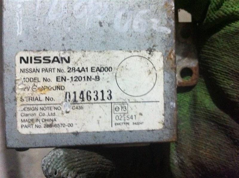 Блок управления камерой заднего вида Nissan Pathfinder 51