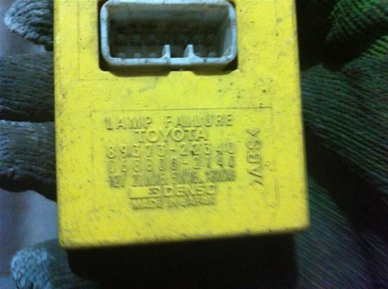 Блок неисправности стопов Toyota Mark Ii 100