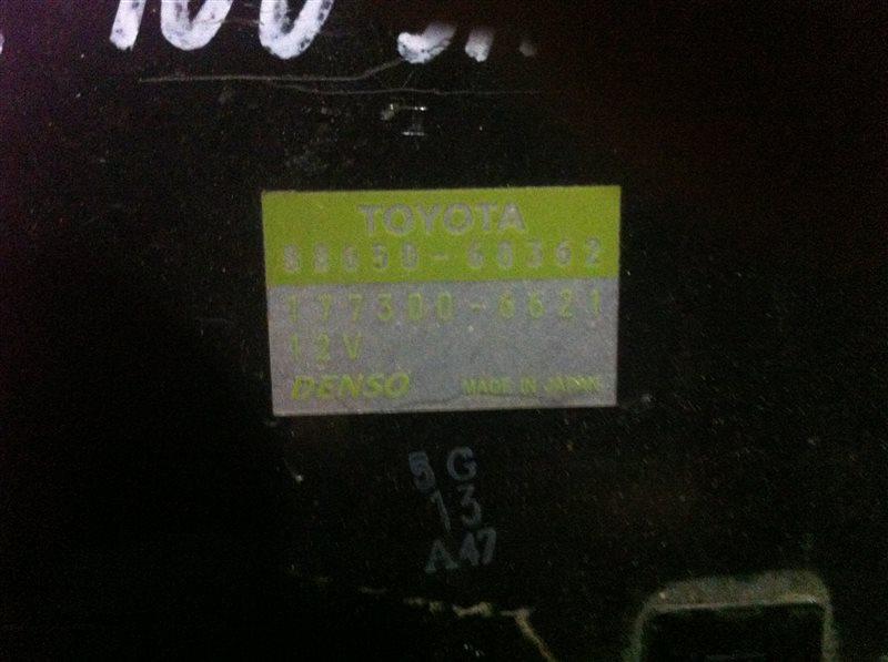 Блок управления печкой Toyota Land Cruiser 100