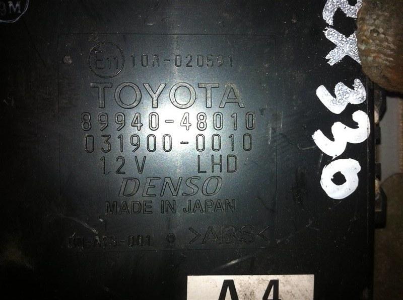 Блок управления светом Lexus Rx330