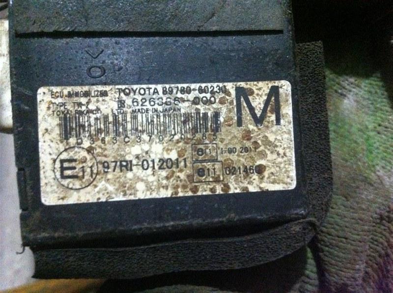 Блок иммобилайзера Toyota Land Cruiser 100