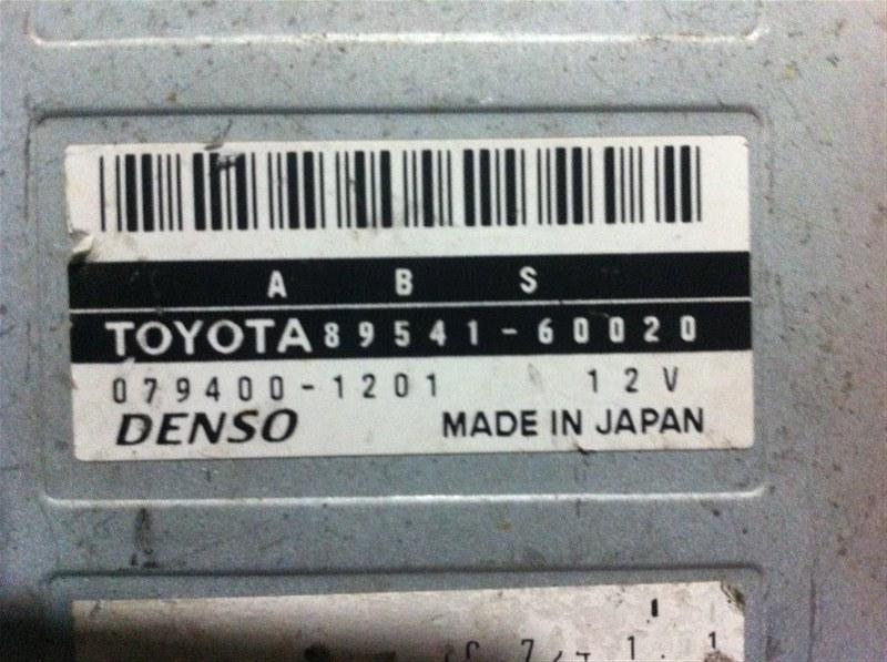 Блок управления abs Toyota Land Cruiser 80