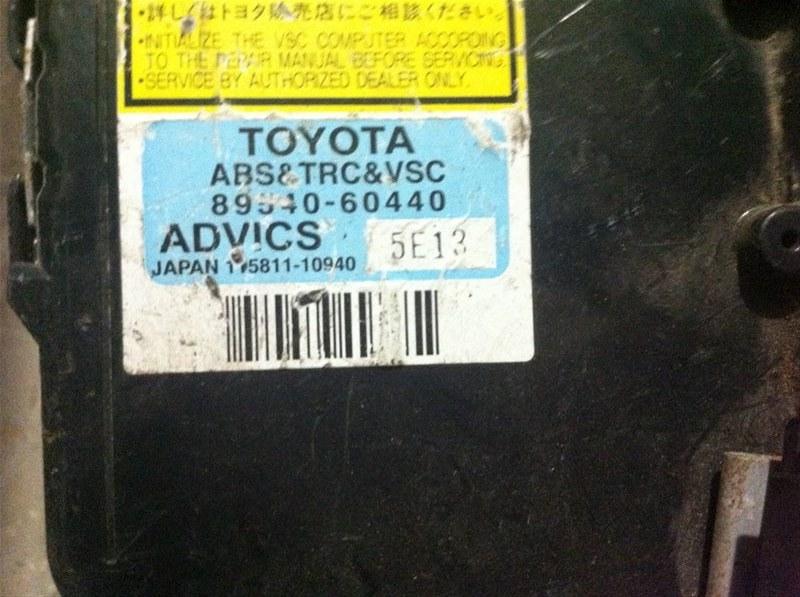 Блок управления abs Lexus Lx470 100