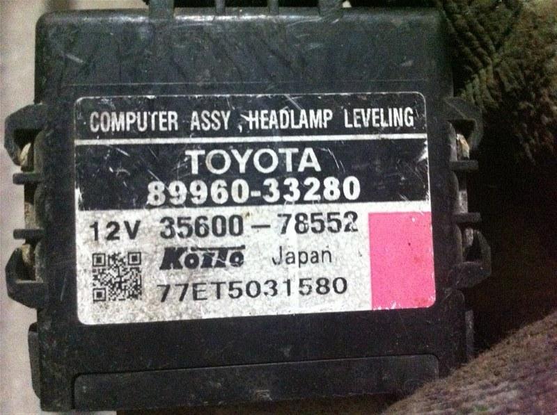 Блок управления фар Toyota Camry ACV40