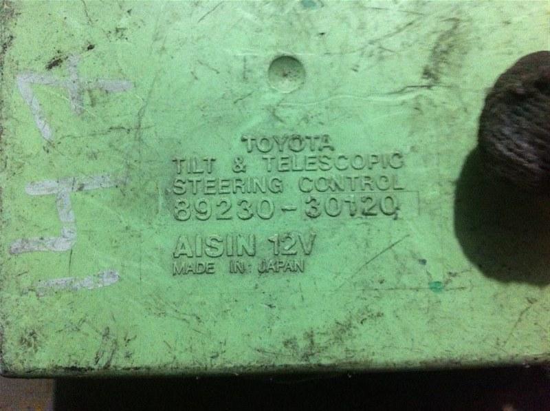 Блок управления рулевой колонкой Lexus Gs300 JZS147