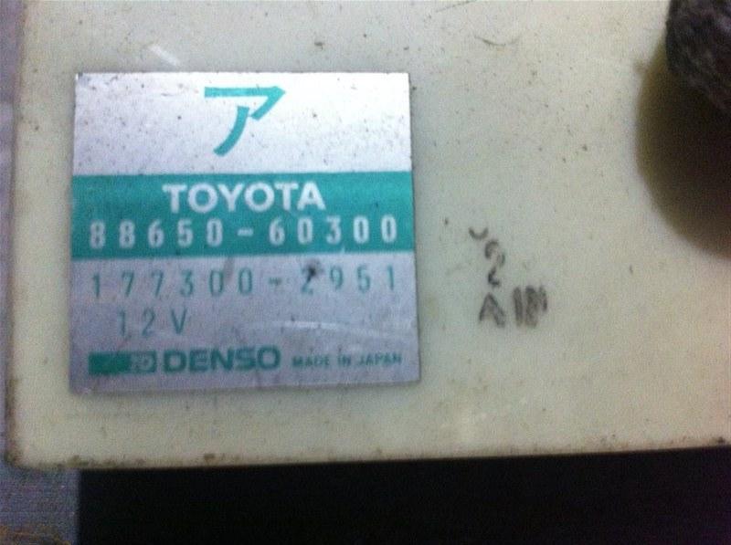 Блок управления печкой Toyota Land Cruiser 80