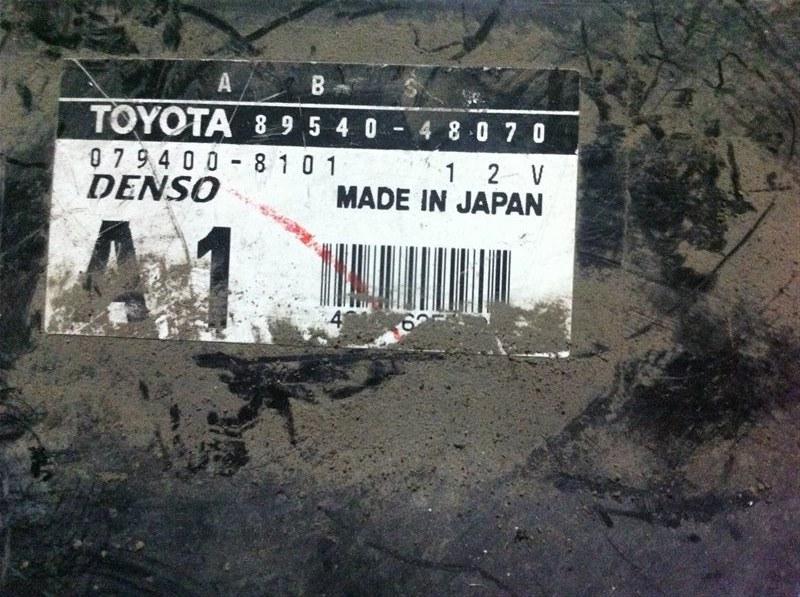 Блок управления abs Toyota Harrier 10
