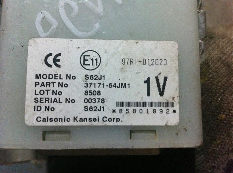 Блок бесключевого доступа Suzuki Grand Vitara 54