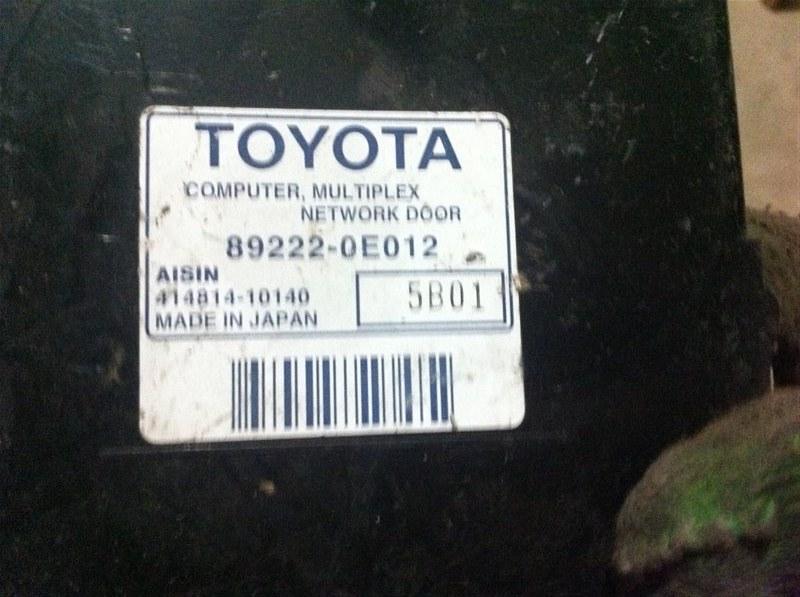 Блок управления дверьми Lexus Rx330