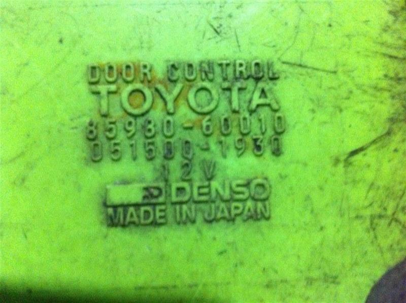 Блок управления дверьми Toyota Land Cruiser 80
