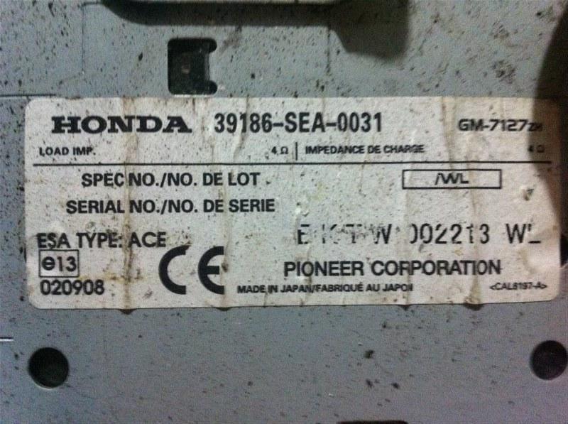 Усилитель звука Honda Accord CL9 K24