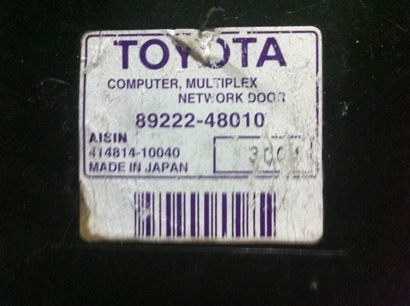 Блок управления дверьми Toyota Harrier