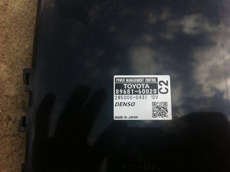 Блок управления питанием Toyota Land Cruiser Prado 150 1KD 2015