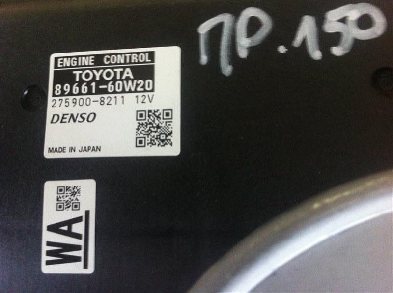 Бортовой компьютер блок управления двс Toyota Land Cruiser Prado 150 1KD 2015
