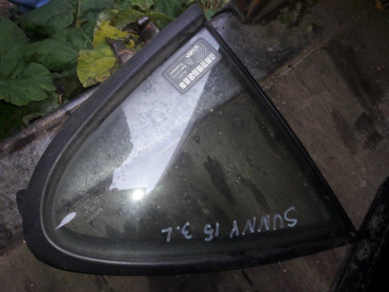 Форточка двери Nissan Sunny FB15, FNB15 QG15DE, QG13DE 2001 задняя левая