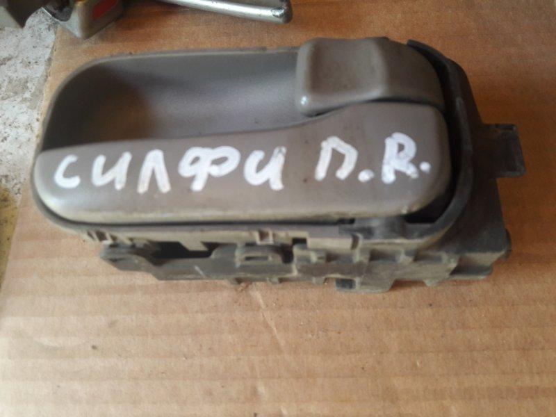 Ручка двери внутренняя Nissan Bluebird Sylphy FG10 QG15DE 2002