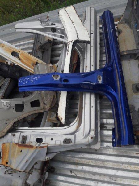 Порог кузовной Mitsubishi Outlander CU2W CU5W SUV 2004 правый