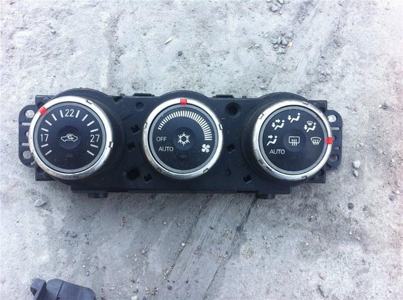 Блок управления климат-контролем Mitsubishi Outlander Xl CW 2008