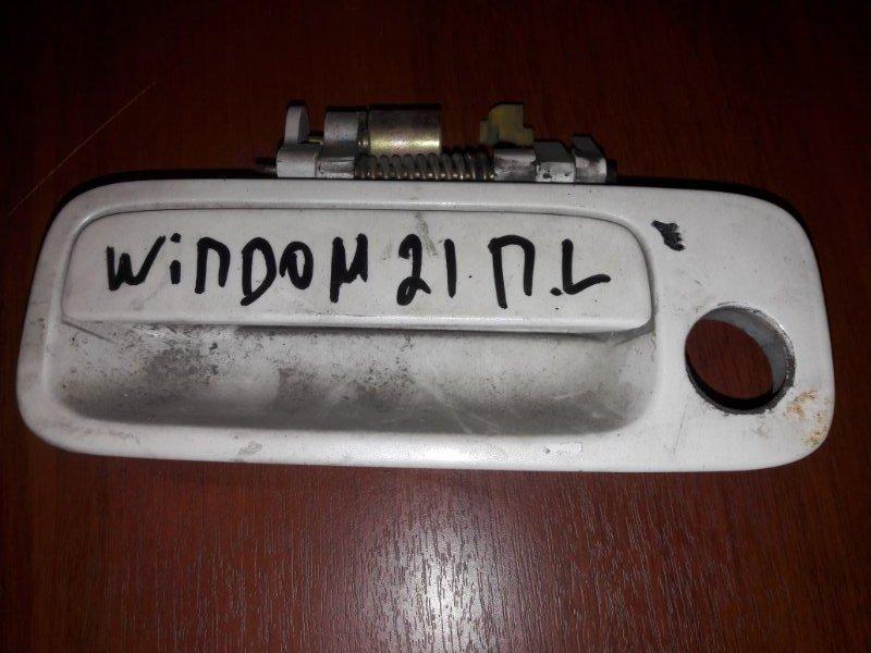 Ручка двери внешняя Toyota Windom MCV20 2MZ 1999 передняя левая