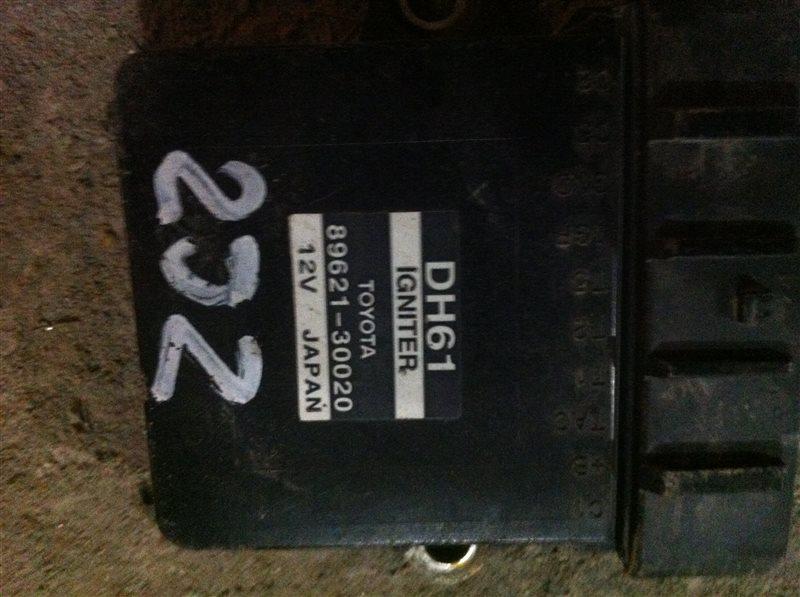 Катушка зажигания Toyota 2JZ-GE