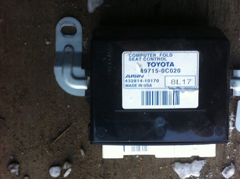 Блок управления подвеской Toyota Sequoia 60 3UR 2010