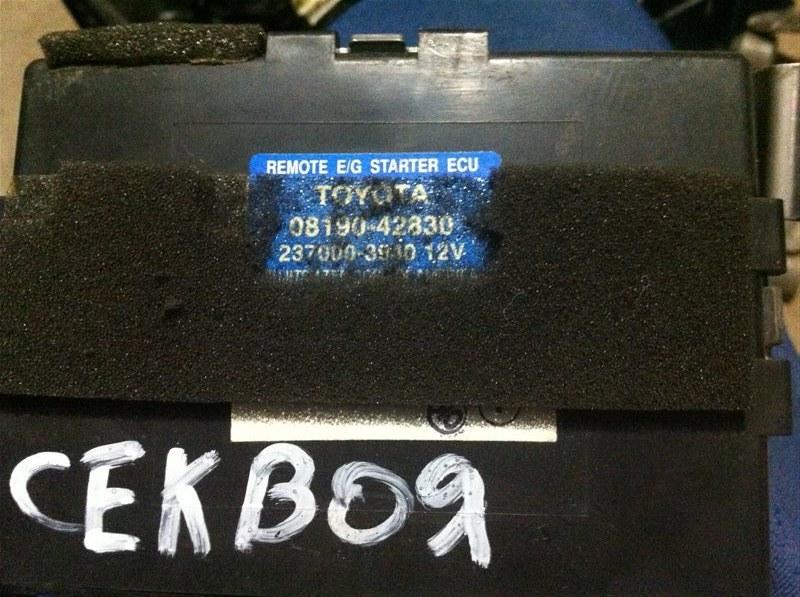 Блок дистанционного запуска двигателя Toyota Sequoia 60 3UR 2010