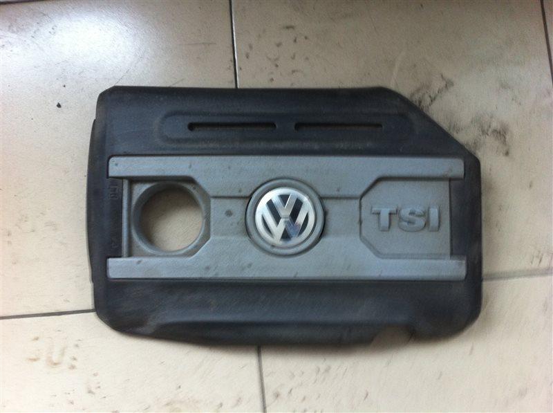 Декоративная крышка двс Volkswagen Tiguan 5N2 2.0TFSI 2014