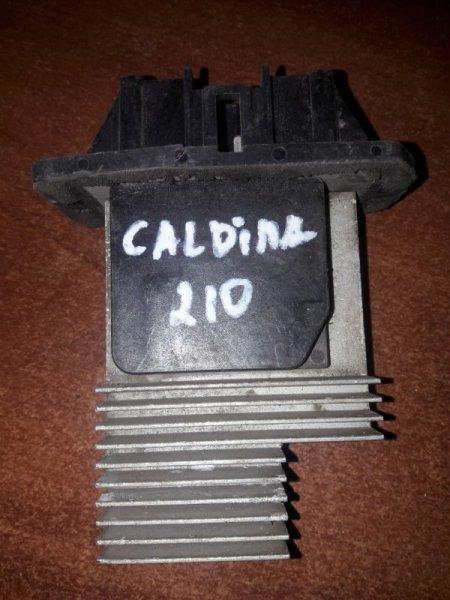 Резистор реостат отопителя печки-сопрортивление мотора печки Toyota Caldina ST215G ST210G ST210