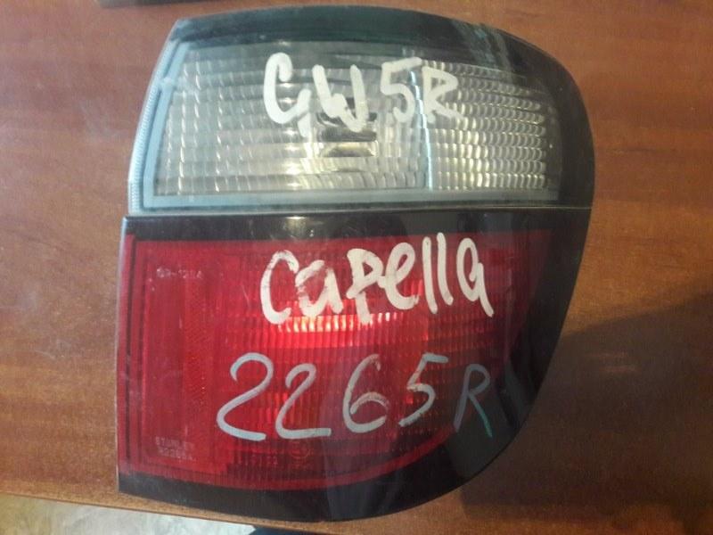 Стоп Mazda Capella GW5R 2002 правый