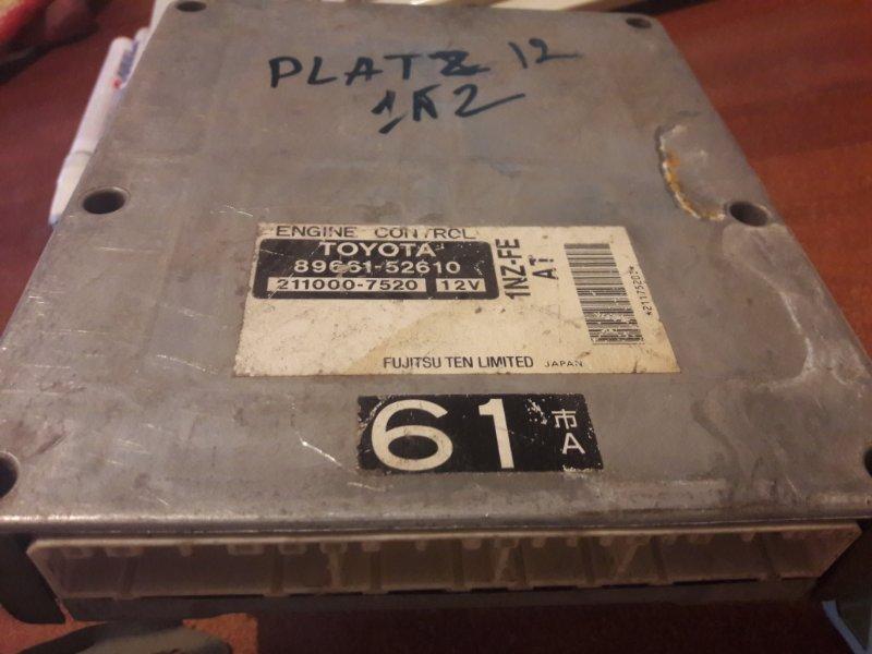 Блок управления двс, бортовой компьютер Toyota Platz NCP12 1NZFE