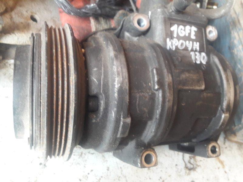 Компрессор кондиционера Toyota Crown JZS130, JZS131 1GFE 1990