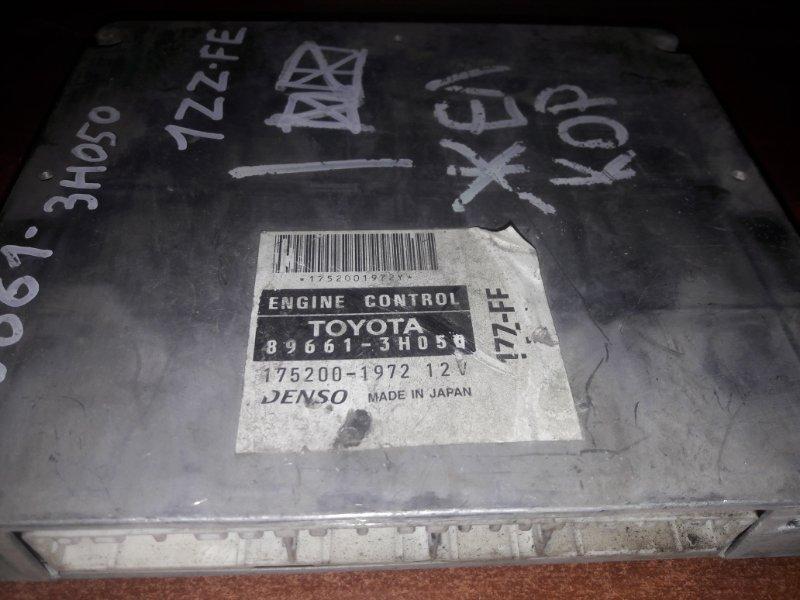 Блок управления двс, бортовой компьютер Toyota Vista Ardeo ZZV50, SV50, ZZV55, SV55 1ZZFE, 3SFE, 1AZFSE 1999