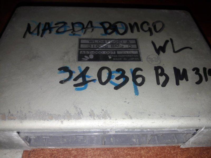 Блок управления двс, бортовой компьютер Mazda Mpv WL