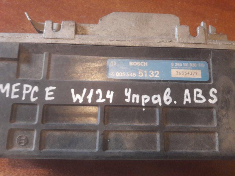 Блок управления abs Mercedes-Benz E190 W124