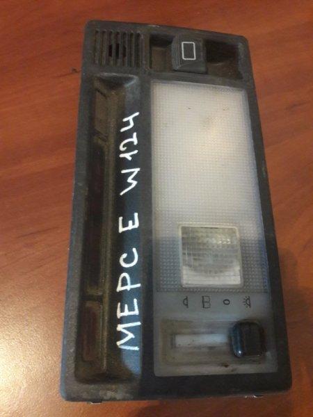 Плафон подсветки светильник салона Mercedes-Benz E240 WDB210 M112.911 E24 1998