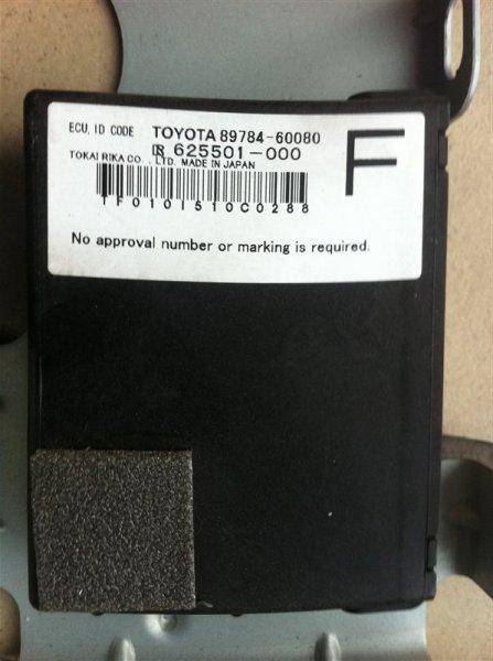 Блок ecu id code Toyota Land Cruiser 200 1VD 2015