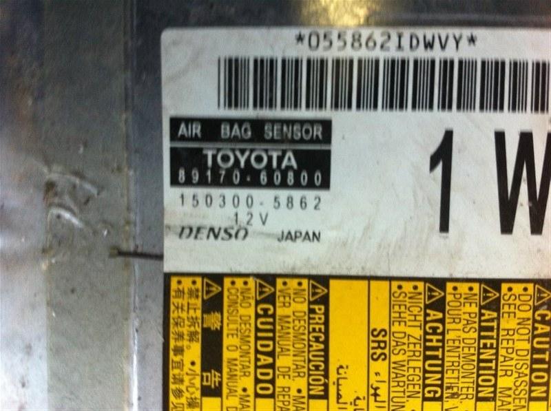 Блок srs Toyota Land Cruiser 200 1VD 2015