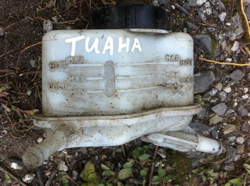 Бачок гидроусилителя руля Nissan Teana 32